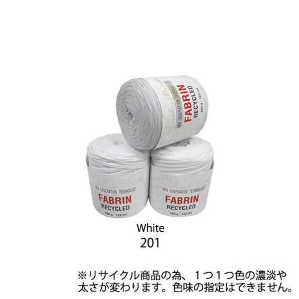 ファブリン FABRIN リサイクルヤーン White Col201 白系