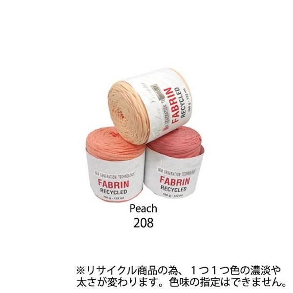 ファブリン FABRIN リサイクルヤーン Peach Col208 桃色系