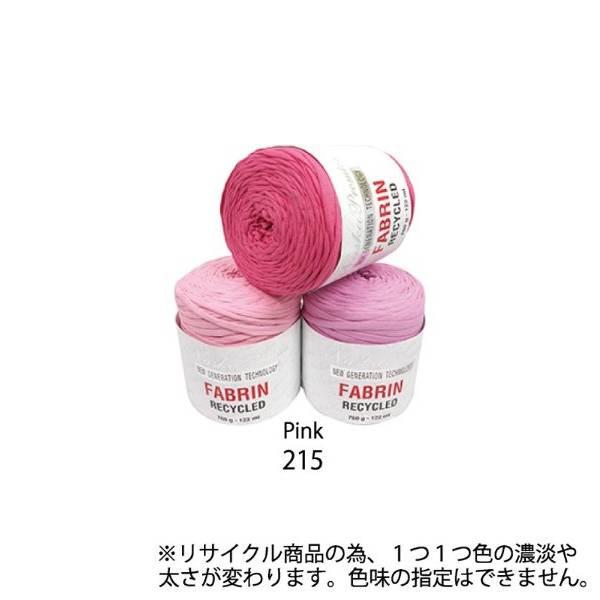 ファブリン FABRIN リサイクルヤーン Pink Col215 ピンク系